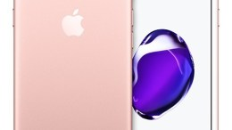 GearDiary Best Buy Has iPhone 7: 32 GB for $ 399 NBC (No Bill Credits!)