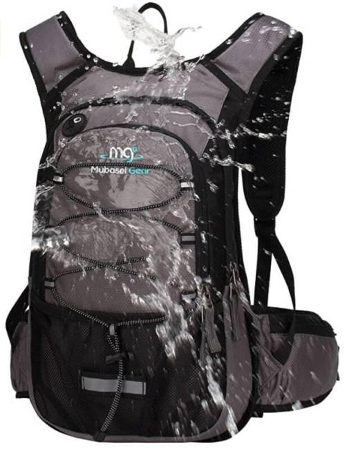 Hiking Gear: Mubasel Gear Hydration Backpack