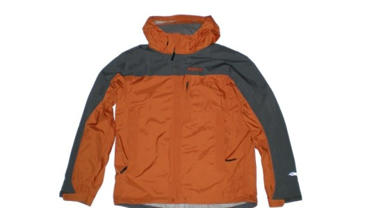 Marmot Oracle Jacket Review