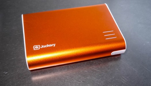 Jackery Giant Review