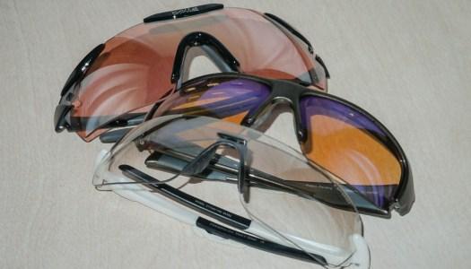 Cycling Eyewear Reviews