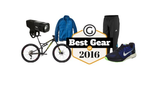 Best Gear of 2016