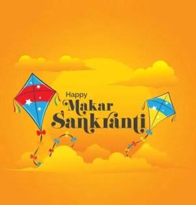 wishes for makar sankranti 14 January
