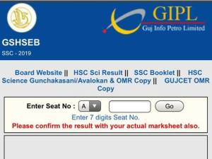 How to check GSEB 12th Science Result 17 May 2020