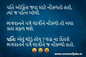 funny jokes in gujarati