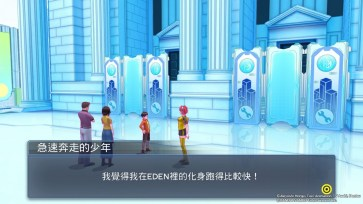 digimon-world-cyber-sleuth-2