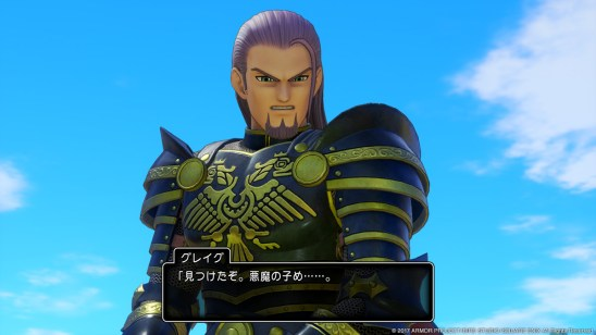 dragon-quest-xi-screenshots-story (10)