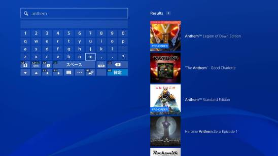ps4-store-search-new