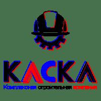 Компания КАСКА