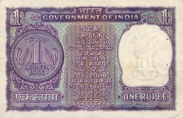 1 Rupee Note India