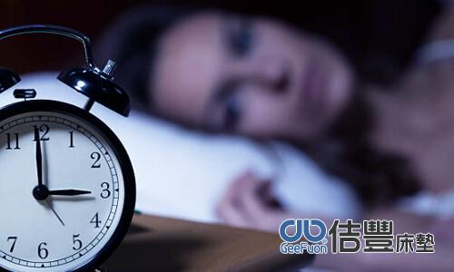 半夜3點時必須熟睡