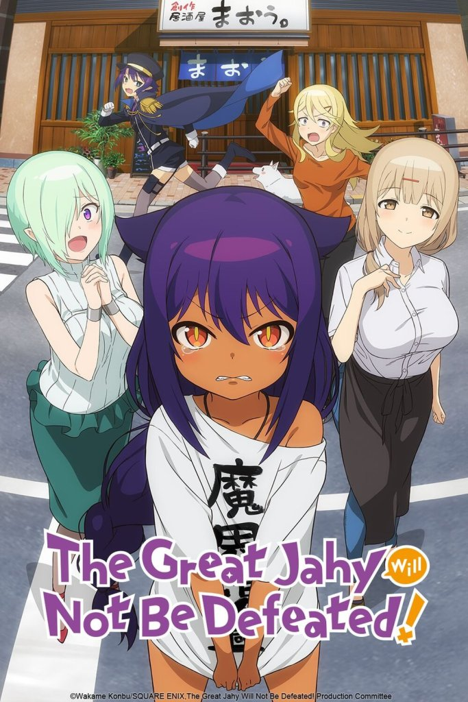Crunchyroll Unveils Their 2021 Fall Line-Up, The Great Jahy Will Not Be Defeated!