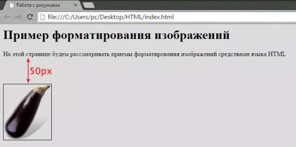 Как вставить картинку в HTML редактирование