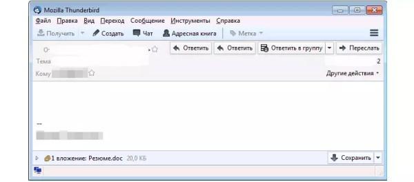 Как открыть eml файл - 4 простых способа решения задачи