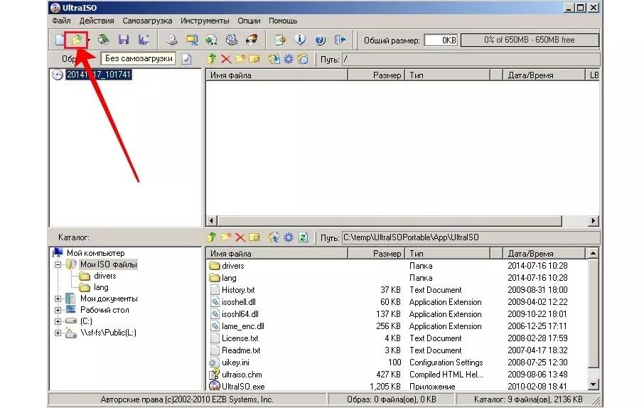 3c0ca7e26 Potom musíte jednoducho vybrať súbor ISO, ktorý potrebujeme, to znamená,  obraz disku pomocou obvyklého štandardného nástroja Windows.