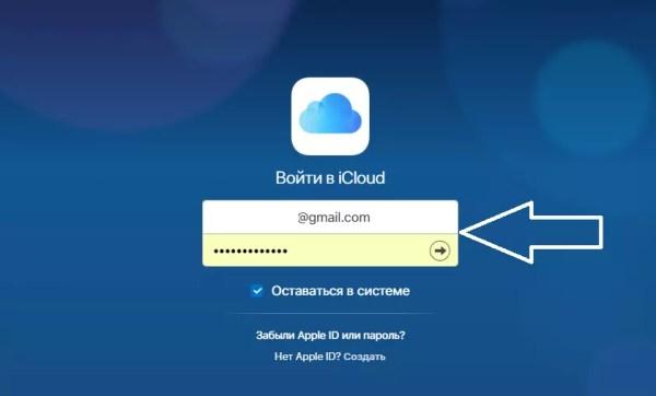 Как выгрузить фото из iCloud на компьютер – все способы на ...