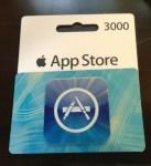 沖縄でお得に割引iTunesカードを安く買えるお店!