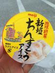 沖縄明治の琉球銘菓新垣ちんすこうアイスを食す!
