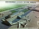 那覇空港国際線ターミナルをご紹介!