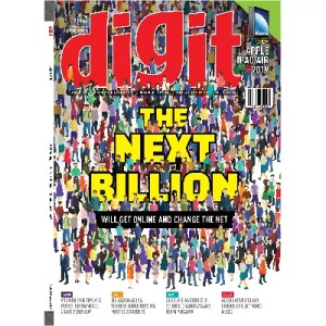 Digit Magazine eDVD July 2019