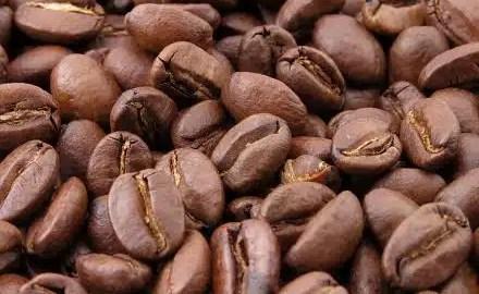 kako-je-pronaena-kava