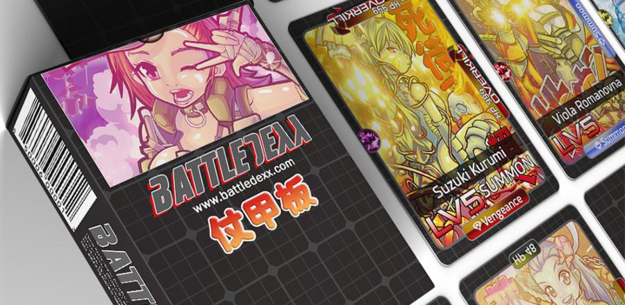 Lo spacciagiochi: Battledexx su Kickstarter