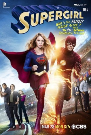 Supergirl + Flash copertina fumetto