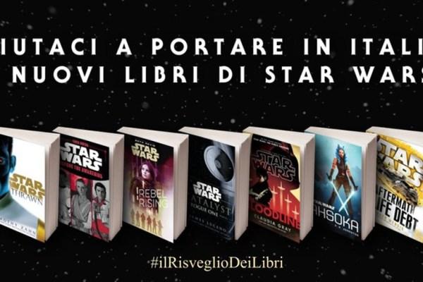 #ilRisvegliodeiLibri – una firma per riportare i romanzi di Star Wars in Italia!