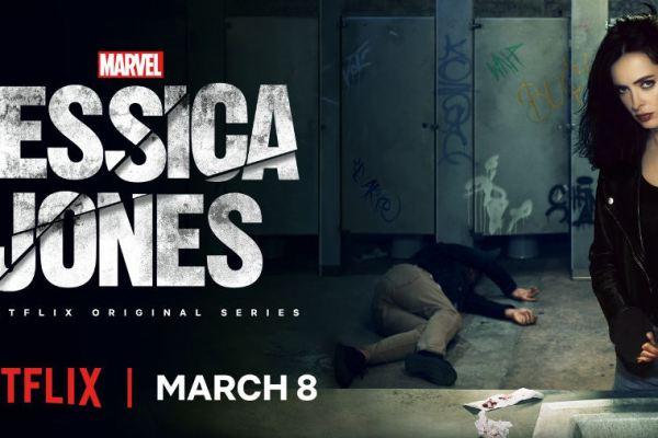 Empowered: Jessica Jones e l'8 marzo