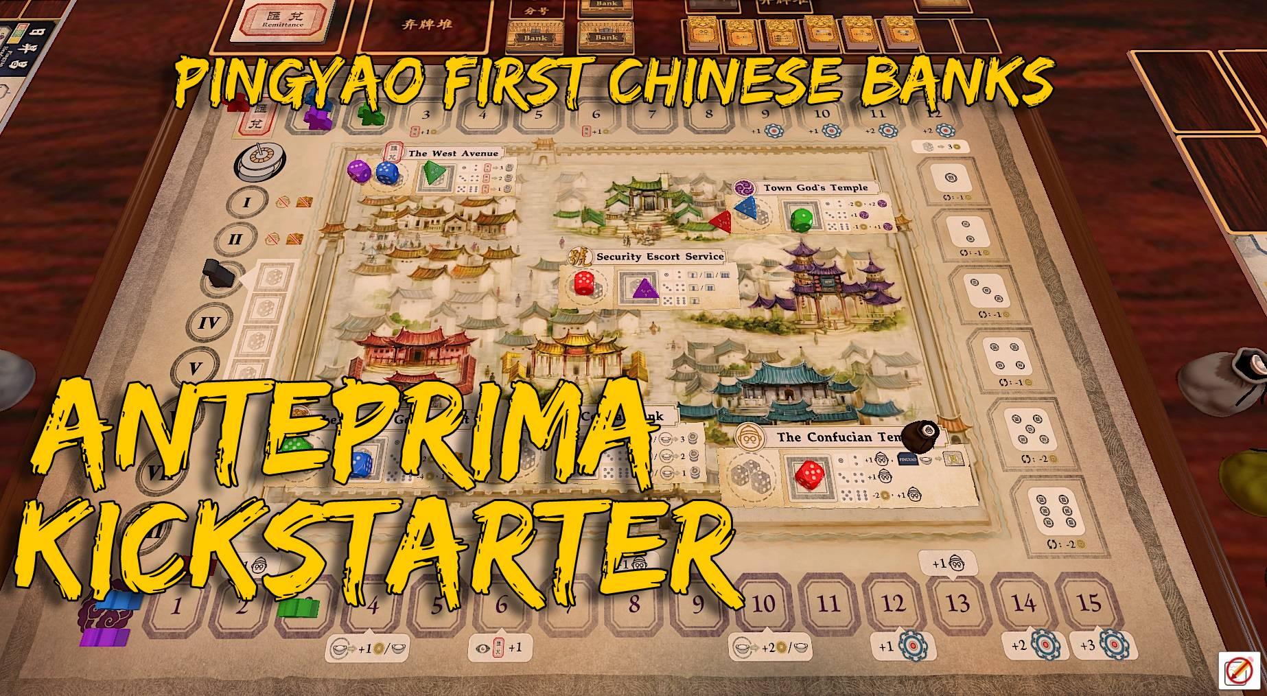 PingYao First Chinese Banks – Anteprima Kickstarter