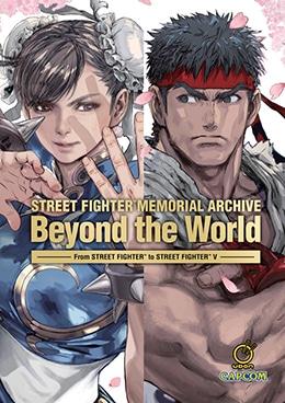 Street Fighter Memorial Archive - Beyond The World - UDON - Pontik® Geek