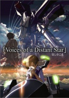 Voices of a Distant Star Movie Poster