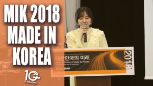 Made In Korea MIK 2018 Highlights Startups in South Korea