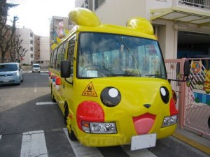 Autobus Pikachu