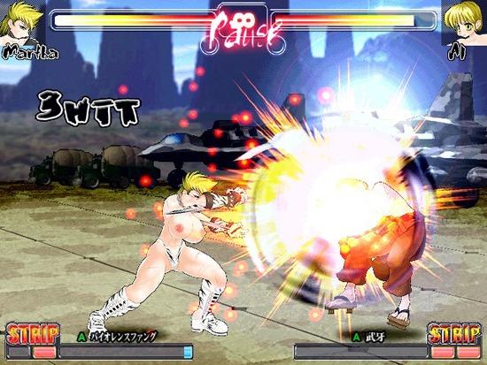 Super Strip Fighter