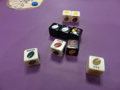A close-up of the Viva Java Dice.