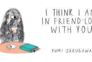 I Think I Am in Friend-Love With You by Yumi Sakugawa