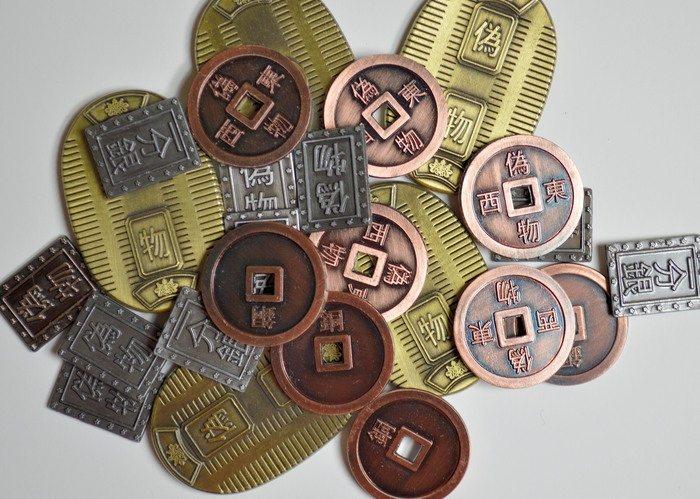 Fantasy Coins