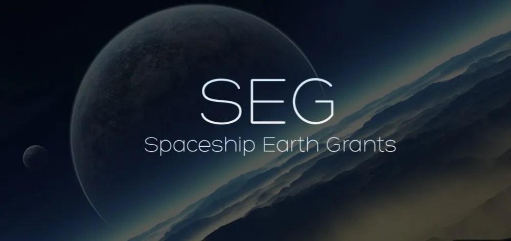 Spaceship Earth Grants Logo