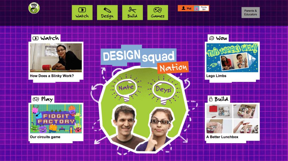 Design Squad home page