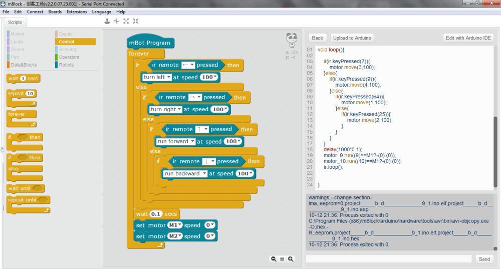 A simple program for remote control of the mBot