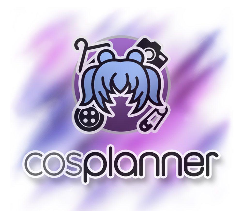 Cosplanner-Main