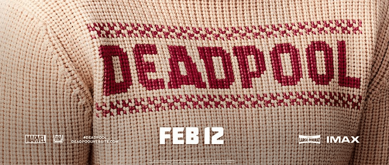 GeekDad Giveaway: 'Deadpool' T-shirts