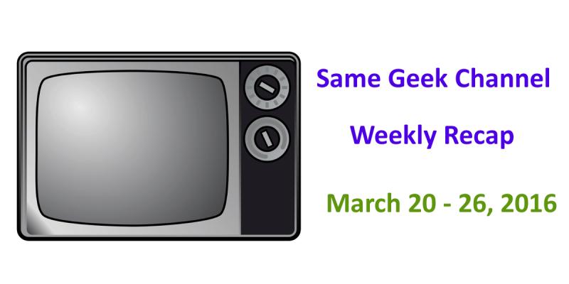 SGC_Logo March20-26