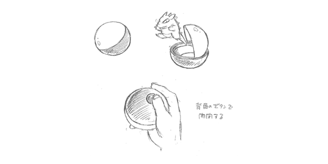 This is Ken Sugimor's original concept art for the Poke Ball. Used under fair use.