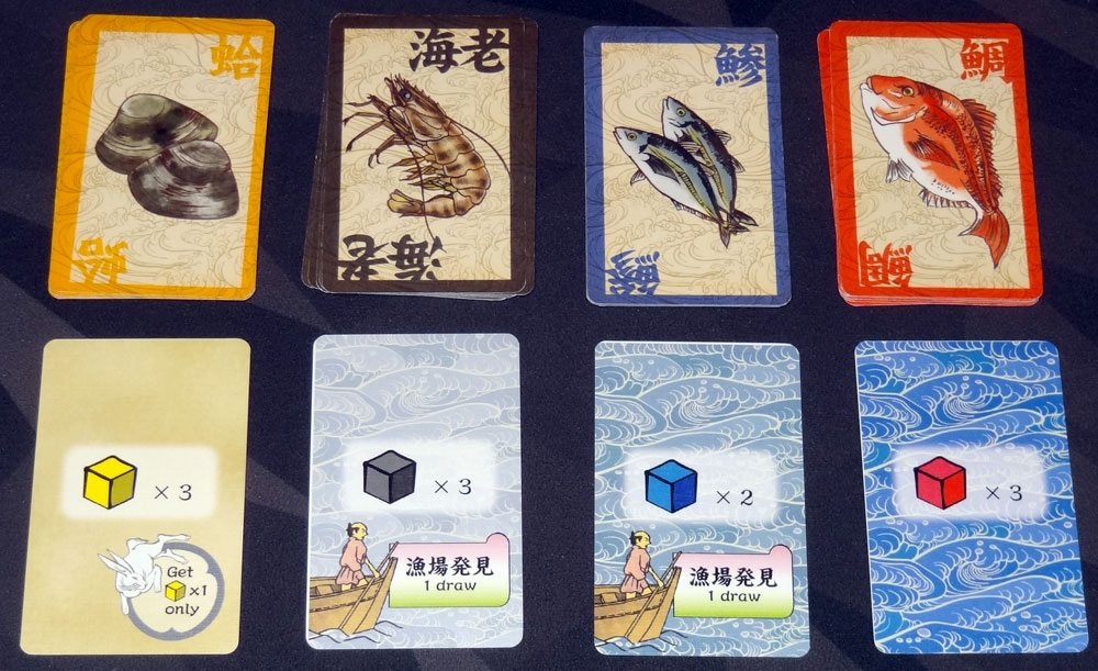 Isaribi fish cards