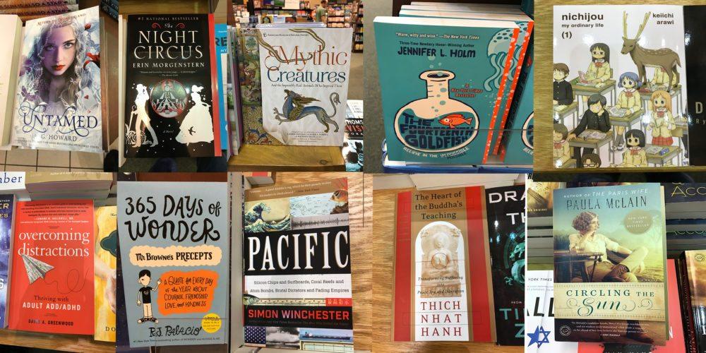 Bookstore Meditation Examples  Image: Dakster Sullivan