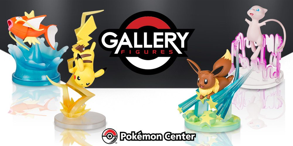 Pokemon Gallery Figures