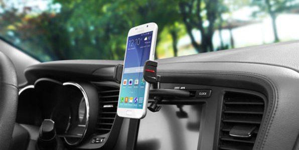GeekDad Daily Deal: The ExoMount CD Car Mount