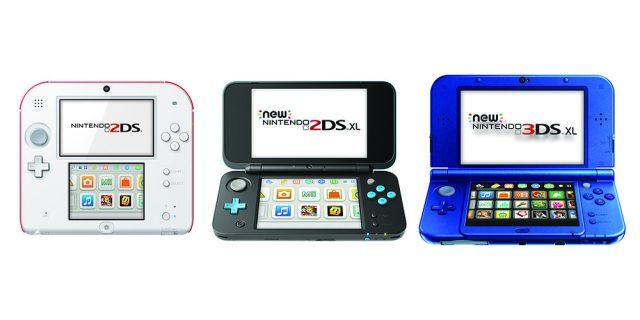 Nintendo Unveils New Super Mario Bros 2 2ds Bundle And More For